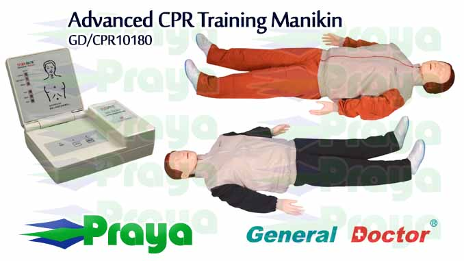 Phantom CPR