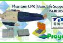 Phantom CPR DM-BLS8500