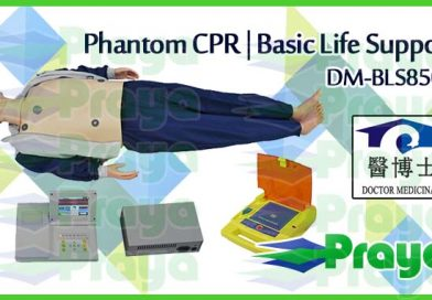 Phantom CPR DM-BLS8500 | Basic Life Support